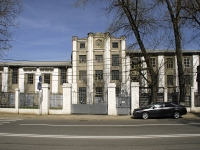 Rostov-on-Don, avenue Teatralny, house 58А. office building