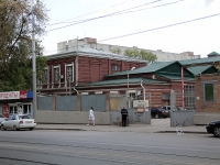 Rostov-on-Don, Teatralny avenue, house 59. Apartment house