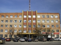 Rostov-on-Don, Teatralny avenue, house 60А. office building