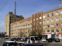 Rostov-on-Don, avenue Teatralny, house 60А. office building