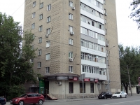 Rostov-on-Don, Teatralny avenue, house 63. Apartment house