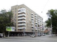 Rostov-on-Don, Teatralny avenue, house 73. Apartment house