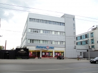 Rostov-on-Don, Teatralny avenue, house 81. Apartment house