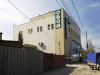 Rostov-on-Don, Teatralny avenue, house 97. store