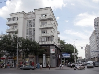 Rostov-on-Don, Tekuchev st, house 133. Apartment house