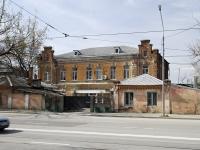 Rostov-on-Don, academy Ростовская государственная академия архитектуры и искусства, Tekuchev st, house 201