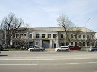 Rostov-on-Don, Tekuchev st, house 205. office building