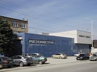 顿河畔罗斯托夫市, Tekuchev st, 房屋 207. 写字楼
