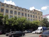Ростов-на-Дону, улица Текучева, дом 224. офисное здание