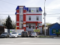 Rostov-on-Don, Tekuchev st, house 316. office building