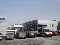 Rostov-on-Don, automobile dealership Ford, автоцентр, группа компаний ААА моторс, Tekuchev st, house 350А