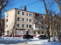 Rostov-on-Don, avenue Mira, house 25. Apartment house