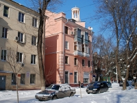 Rostov-on-Don, Mira avenue, house 25. Apartment house