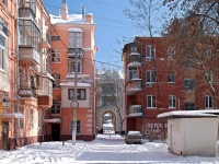 Rostov-on-Don, Mira avenue, house 27. Apartment house