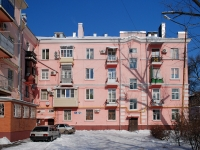 Rostov-on-Don, Mira avenue, house 28. Apartment house