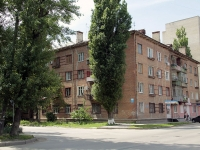 Rostov-on-Don, Selivanov st, house 31. Apartment house