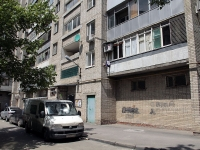 Rostov-on-Don, Selivanov st, house 33. Apartment house