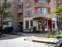 Rostov-on-Don, Selivanov st, house 51. Apartment house