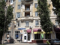 Rostov-on-Don, Selivanov st, house 66. Apartment house