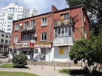Rostov-on-Don, Selivanov st, house 70. Apartment house
