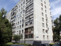 Rostov-on-Don, Selmash avenue, house 8. Apartment house