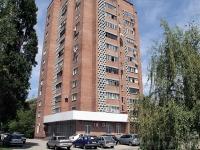 Rostov-on-Don, Selmash avenue, house 10. Apartment house