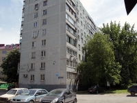Rostov-on-Don, Selmash avenue, house 12. Apartment house