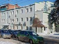Rostov-on-Don, Selmash avenue, house 102. bank