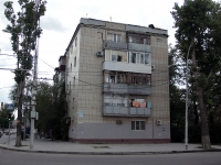 Rostov-on-Don, Sholokhov avenue, house 1. Apartment house