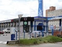 Rostov-on-Don, Sholokhov avenue, house 11А. store