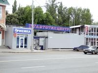 Ростов-на-Дону, Шолохова проспект, дом 12. многофункциональное здание