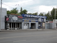 Rostov-on-Don, Sholokhov avenue, house 12. multi-purpose building