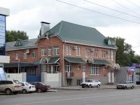 Rostov-on-Don, Sholokhov avenue, house 14А. office building