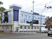 Rostov-on-Don, Sholokhov avenue, house 14. office building