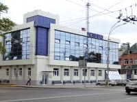 Ростов-на-Дону, Шолохова проспект, дом 14. офисное здание