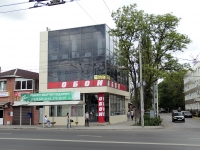 Rostov-on-Don, Sholokhov avenue, house 16А. store