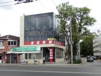 Ростов-на-Дону, Шолохова проспект, дом 16А. магазин