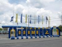 "Шолохова проспект, дом 31. стадион ""Олимп-2"""