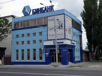Rostov-on-Don, Sholokhov avenue, house 32. bank