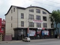 Rostov-on-Don, Sholokhov avenue, house 34А. office building