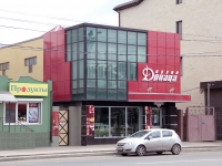 Rostov-on-Don, Sholokhov avenue, house 38. store