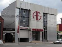 顿河畔罗斯托夫市, Sholokhov avenue, 房屋 40. 商店