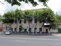 Rostov-on-Don, governing bodies Служебно-производственные здания Южного Таможенного Управления, Sholokhov avenue, house 50