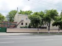 顿河畔罗斯托夫市, 管理机关 Служебно-производственные здания Южного Таможенного Управления, Sholokhov avenue, 房屋 50