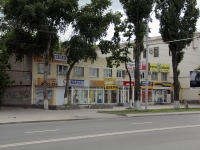 Rostov-on-Don, Sholokhov avenue, house 52. office building
