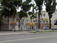Rostov-on-Don, Sholokhov avenue, house 52. office building