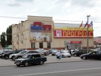 "Rostov-on-Don, shopping center ""Прогресс"", Sholokhov avenue, house 104А"