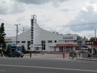 "Rostov-on-Don, bus station Автовокзал Ростов-на-Дону (""Старый Автовокзал""), Sholokhov avenue, house 126"
