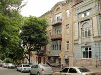 Rostov-on-Don, Chekhov avenue, house 5. Apartment house