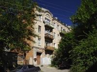 Ростов-на-Дону, Чехова проспект, дом 5. многоквартирный дом